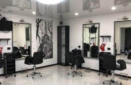 Купить парикмахерскую как готовый бизнес