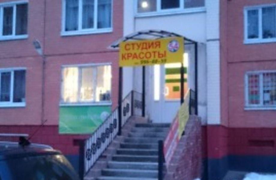 Салон красоты в районе ст.м. Проспект Ветеранов