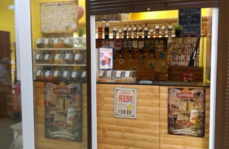 Магазин Разливных напитках в ТК с товарными остатками