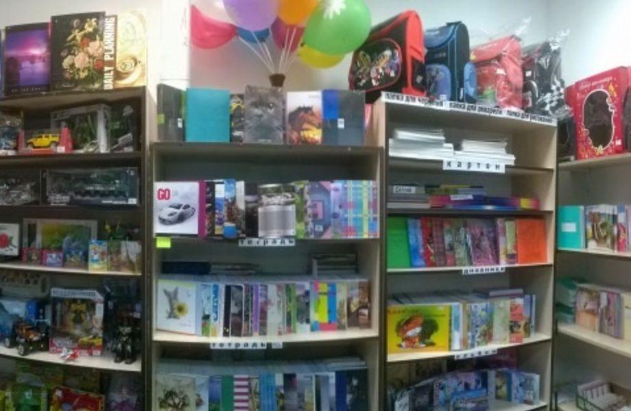 Магазин канцтоваров и игрушек