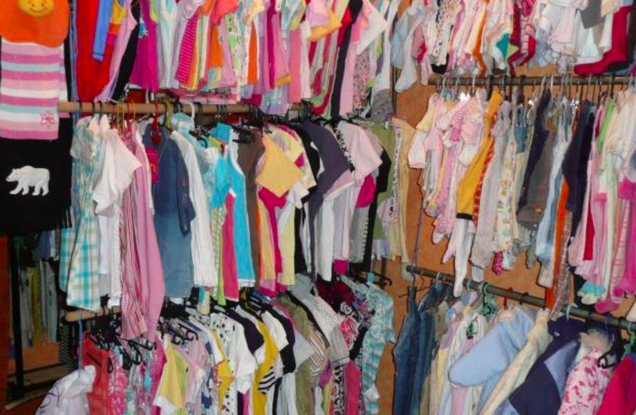 c9fa446d Магазин детской одежды секонд-хенд в Центральном районе - продажа ...