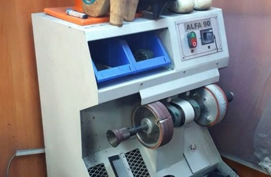 Мастерская по ремонту обуви и изготовлению ключей