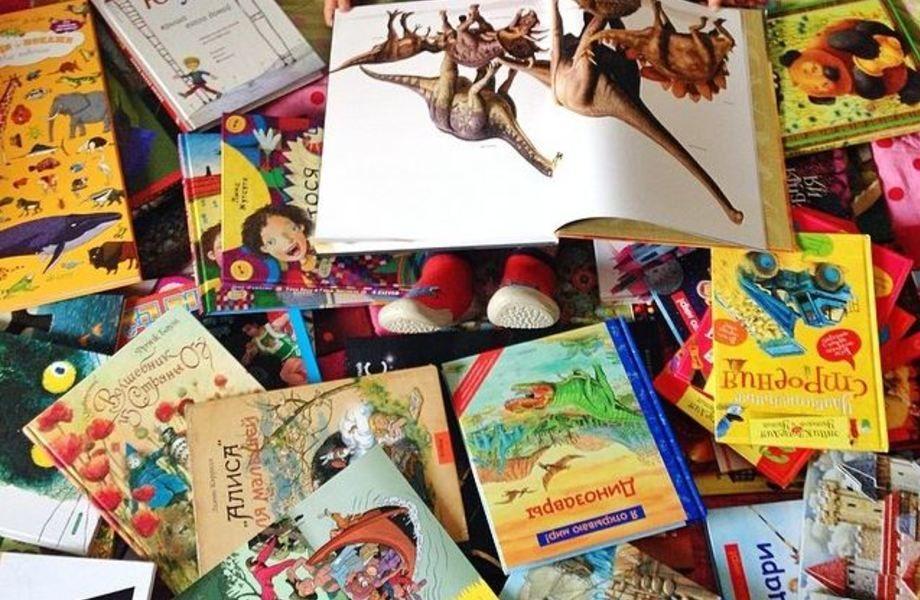 Интернет Магазин детских книжек с ликвидным товаром.