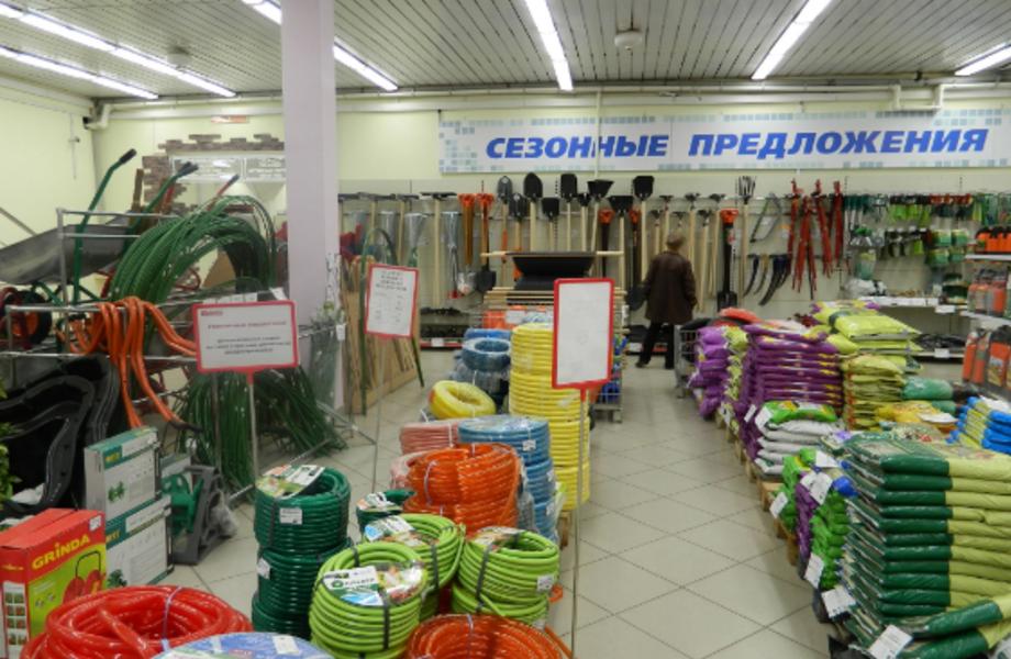 Магазин хозяйственных товаров с ликвидным товаром.