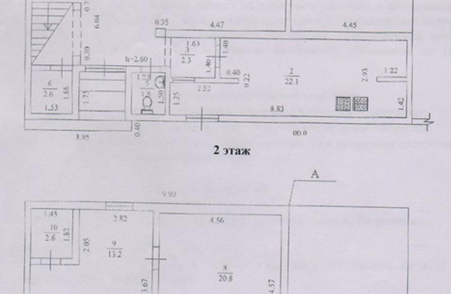 Перспективное Коммерческое здание в самом центре г. Сочи