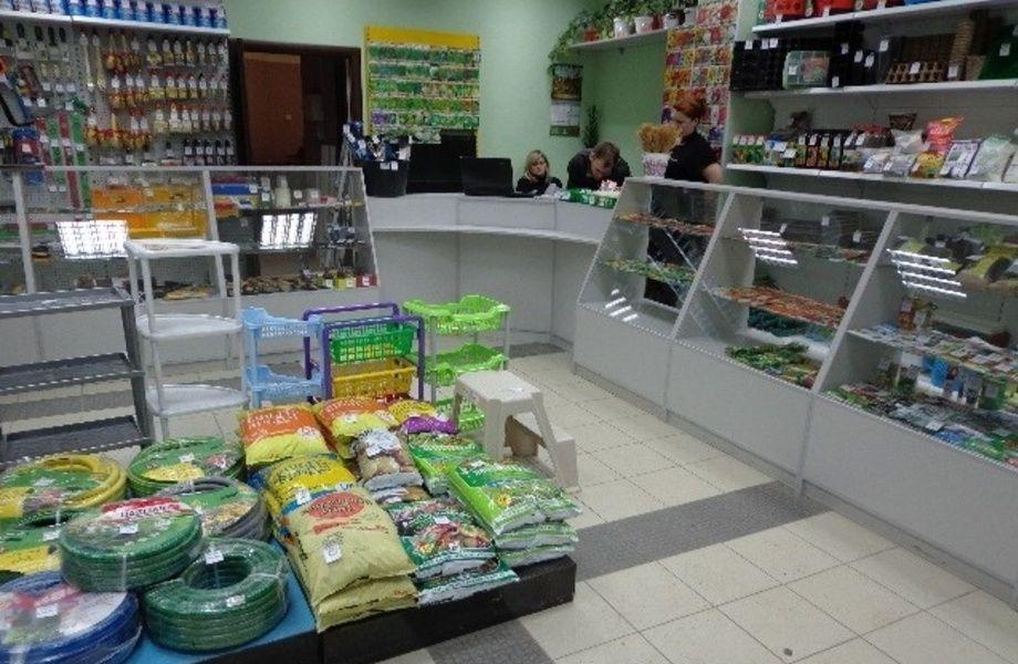 Купить Маленький Магазин В Москве