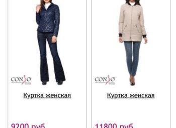 Интернет магазин модной одежды по системе dropshipping