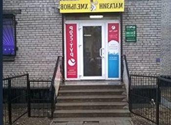 Магазин Пива на Проспекте Ветеранов