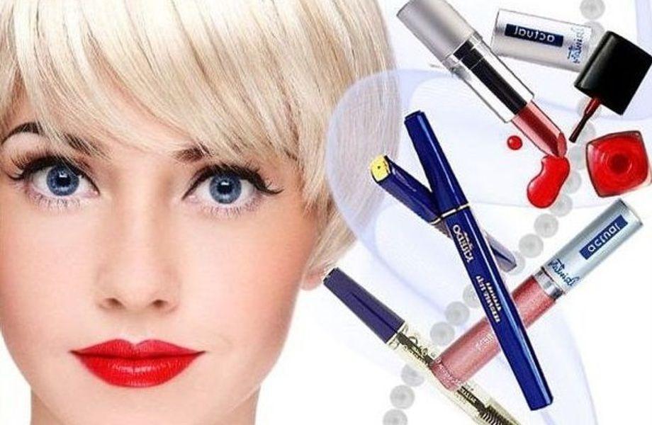 9d040d07096 Работающий интернет-магазин косметики и парфюмерии - продажа ...