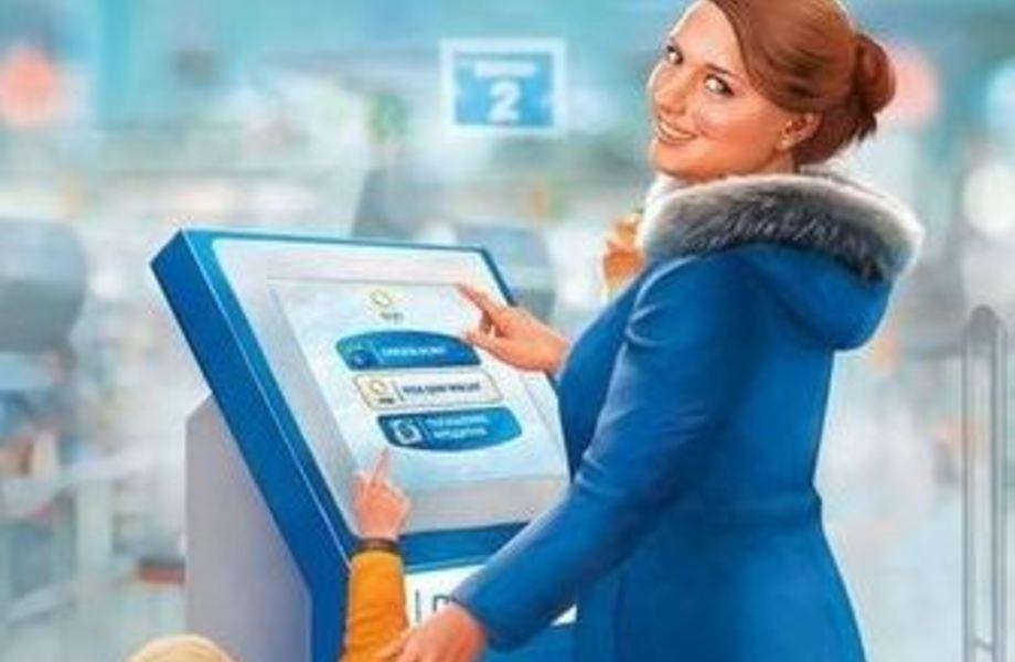 Терминалы оплаты услуг - сеть