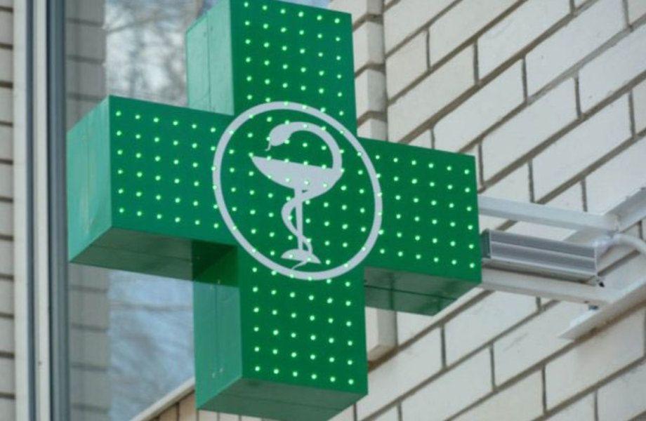 Аптека в Приморском районе