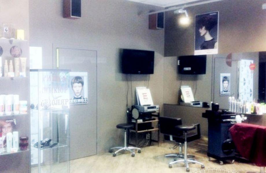 Салон красоты в Бизнес Центре СРОЧНО!