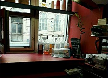 """""""Кофе с собой"""" в центре города"""