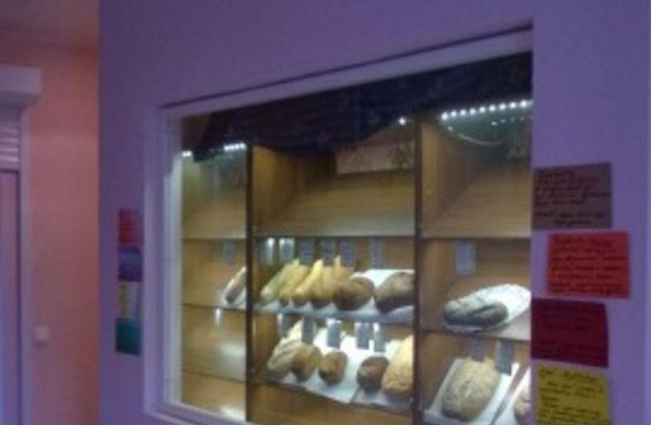 Мини-Пекарня (проходимое место)