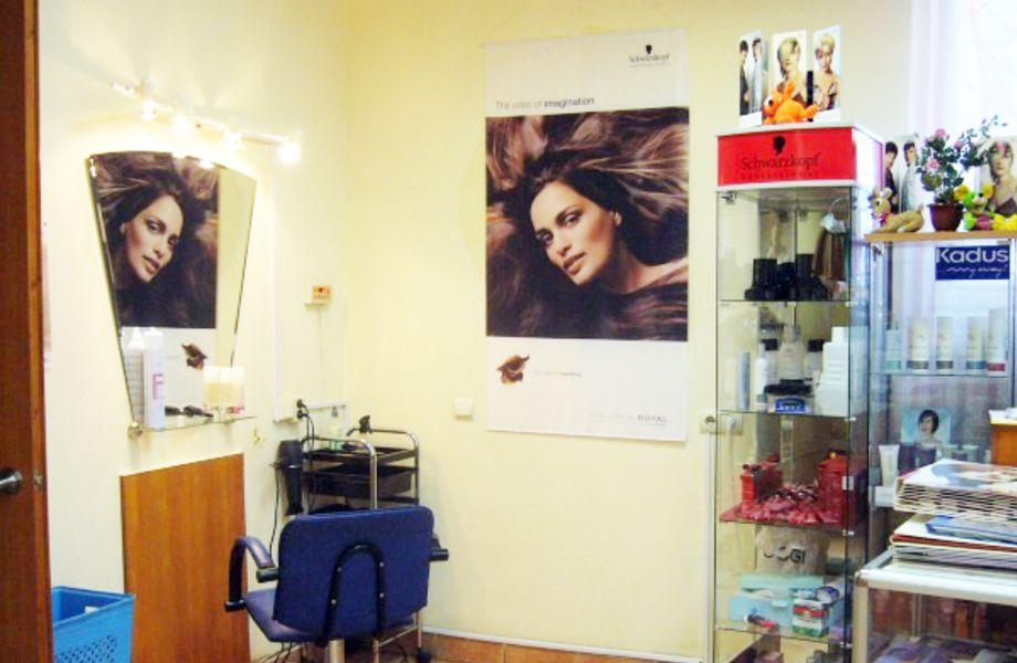 Салон красоты (Помещение в собственности) 20 лет работы