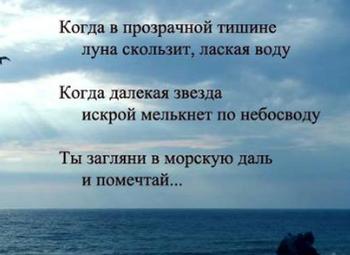 Пассивный доход группа ВКонтакте