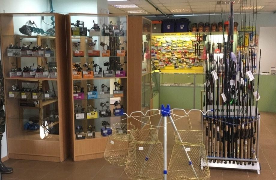Найти Рыболовный Магазин