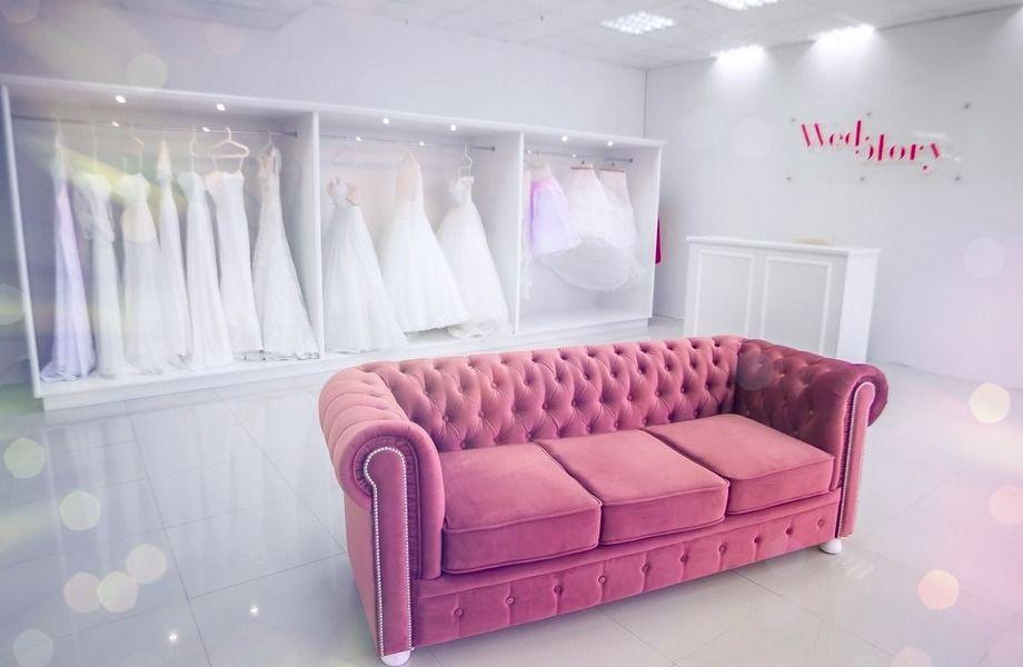 Свадебный салон с услугой в круг