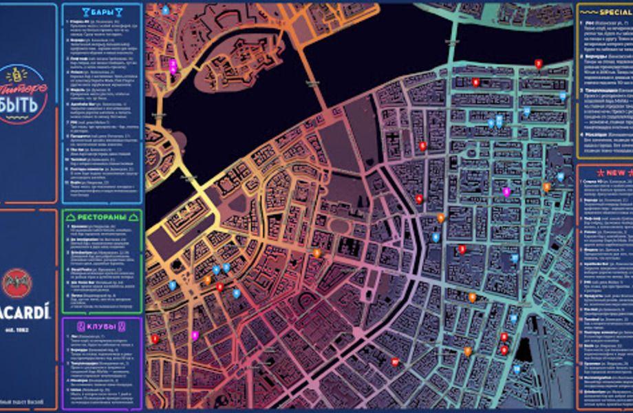 Туристические карты города