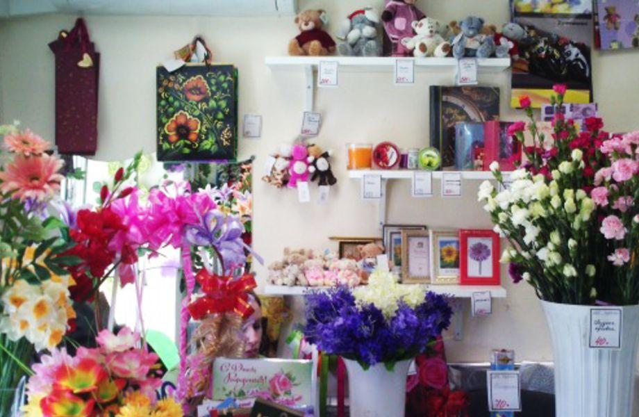 Цветочный магазин (2 минуты от метро)