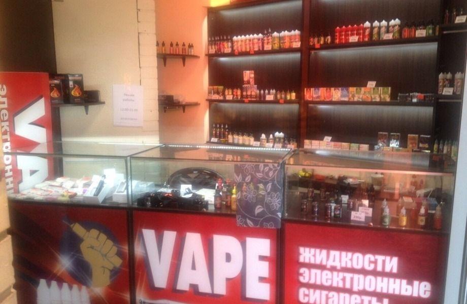 Vape Shop в суперпроходке
