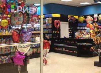 Магазин праздничных товаров