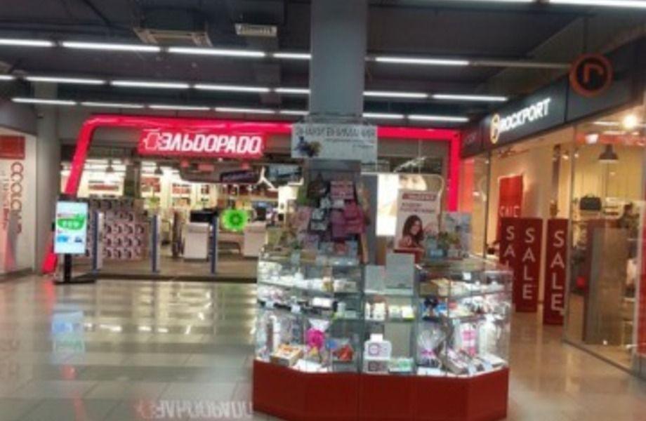 Магазин Островок в раскрученном ТК