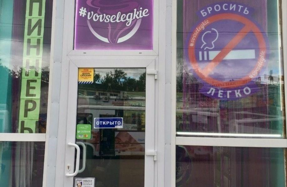 Магазин электронных сигарет  и комплектующих