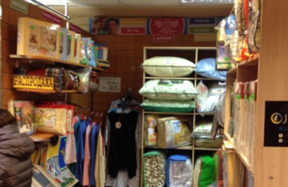 Точка по продаже постельного белья в ТК