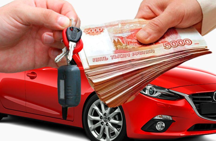 Купить с автоломбард спб авто с пробегом в москве и московской области в автосалонах