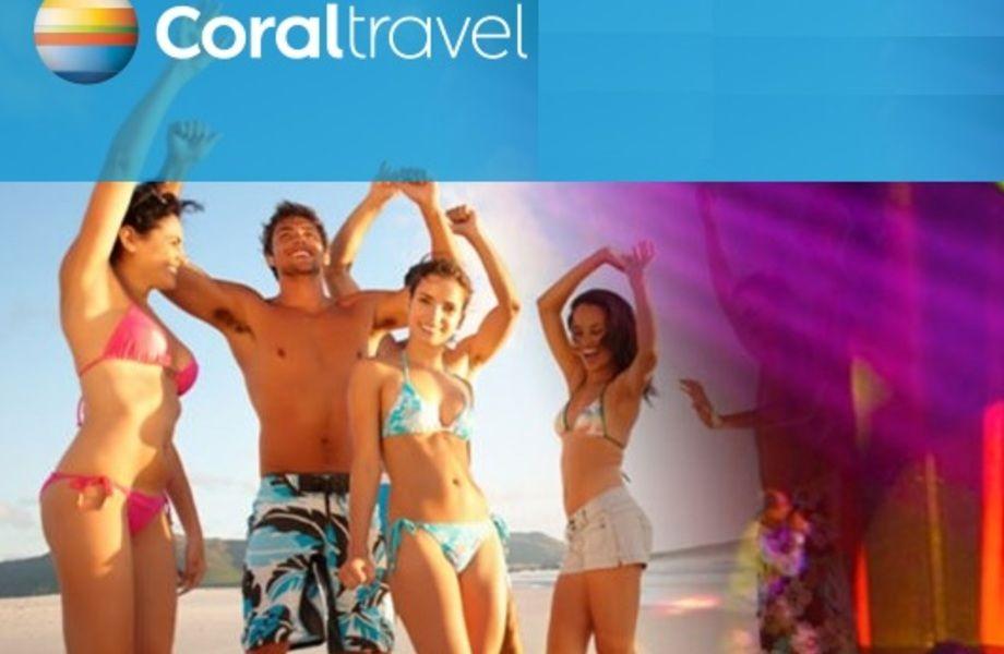 Туристическая компания (франшиза CoralTravel)