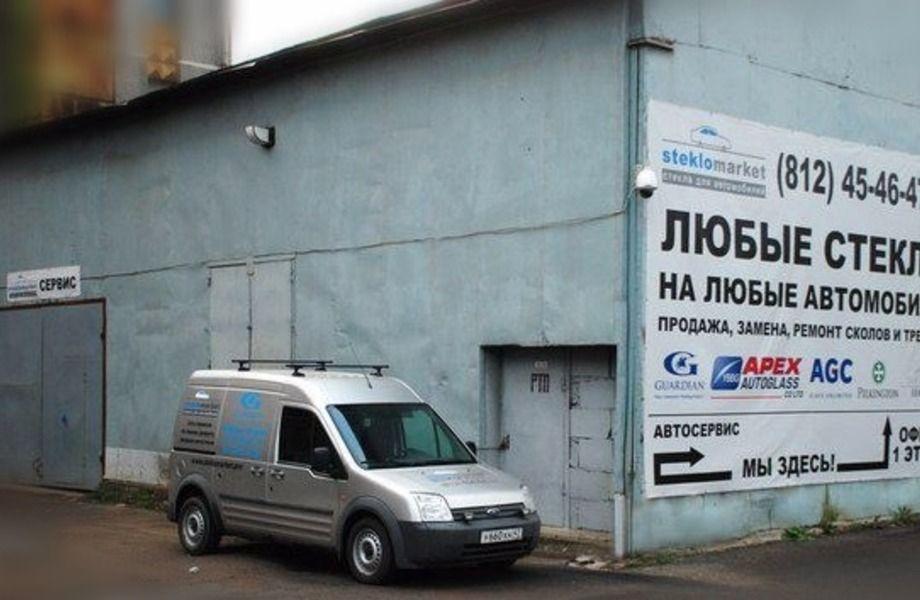 Стабильная компания Автостекол