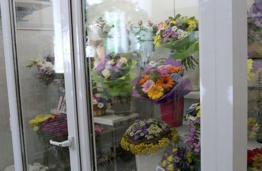 Цветочный Магазин По Цене Оборудования