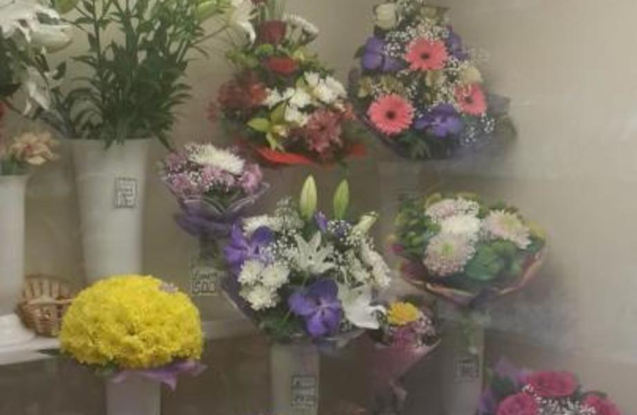 Цветочный Магазин в Историческом Центре Города