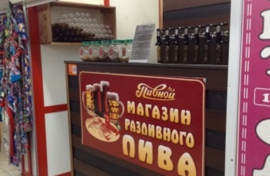 Отдел Пиво на разлив (м.Озерки) в Пятёрочке