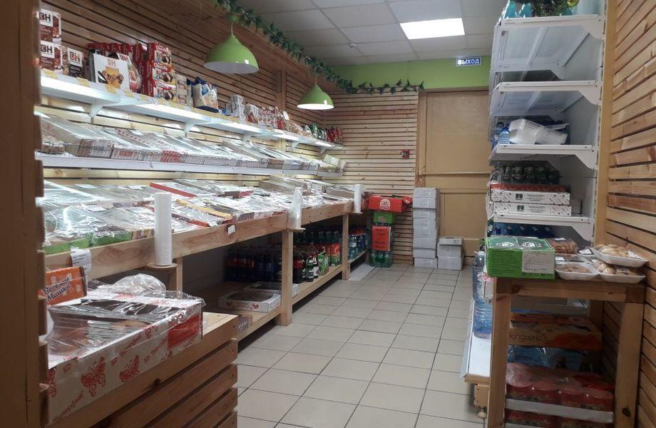 Магазин Фрукты-Сухофрукты