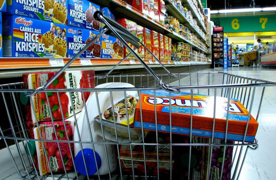 Сеть продуктовых магазинов с Алкогольной лицензией до 2020 года