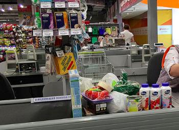 Оптовая торговля продовольственными товарами