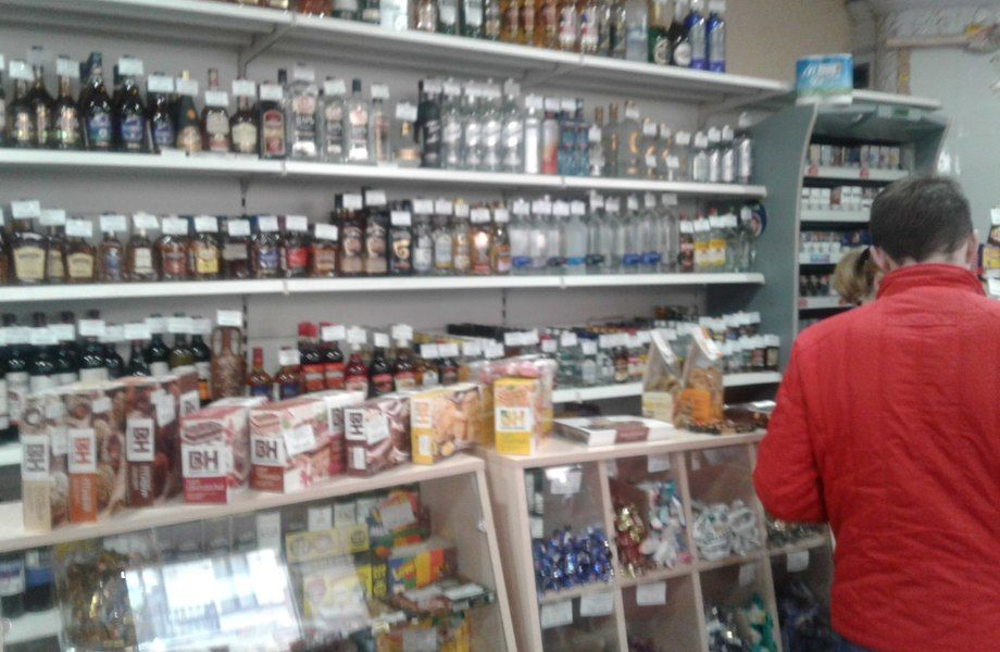 Магазин с Лицензией и 17 летней Историей