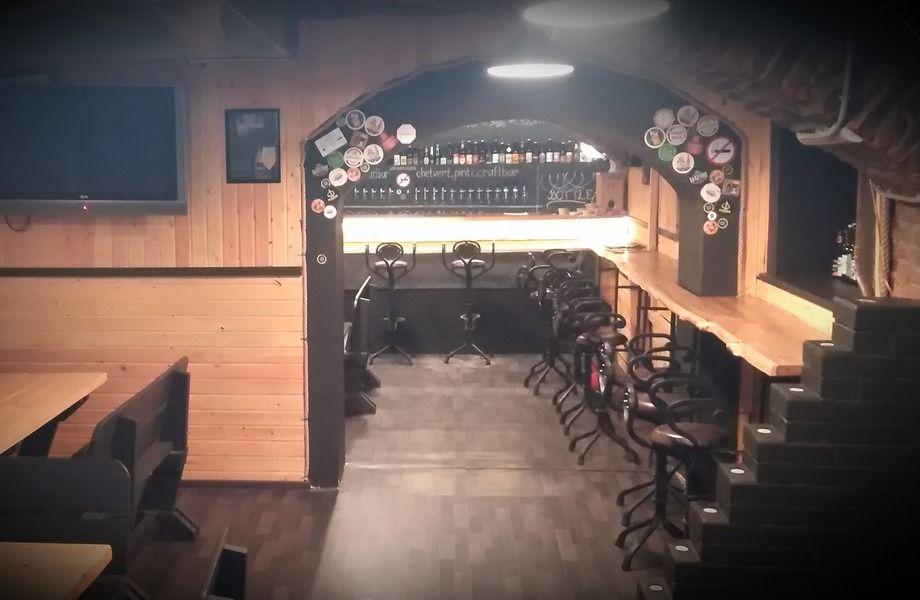 Пивной бар с арендаторами