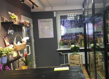 Цветочный Салон с Хорошим Месторасположением