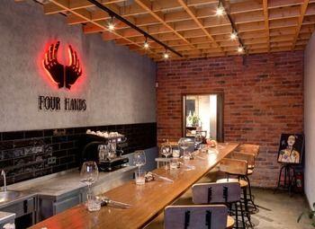 Ресторан  авторской кухни
