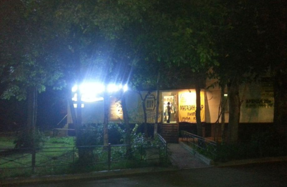 Магазин - бар разливного пива (15 м. от метро)