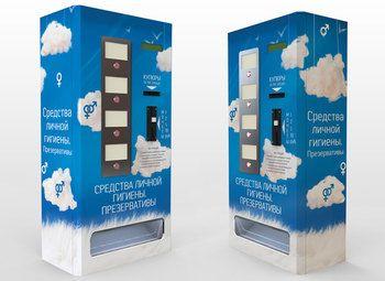 Торговые автоматы в крупном ТРК