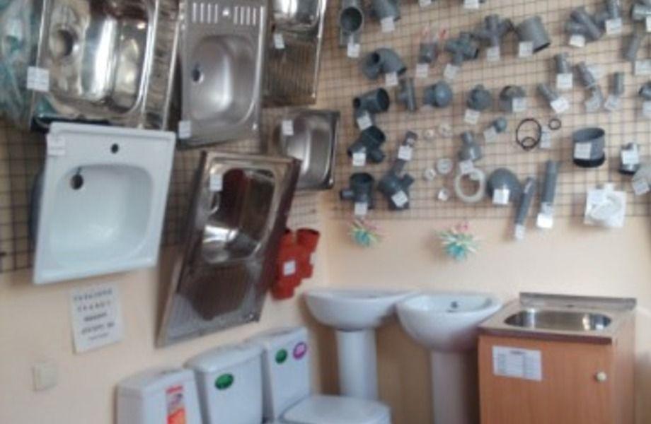 Сантехнический Магазин Рядом Со Мной