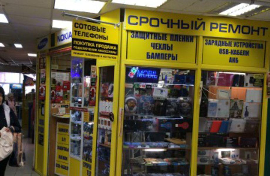 Магазин мобильных телефонов (Бизнес по цене товарного остатка)