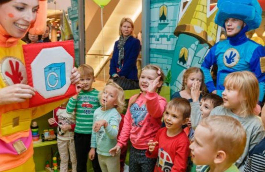 Детская площадка в торговом центре