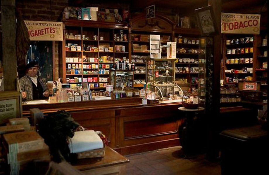 Кальянный Магазин с Сайтом