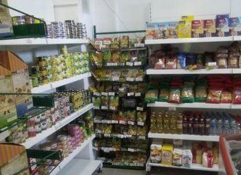 Продуктовый магазин по цене материальных активов