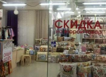 Магазин текстиля в ТРК в центре Дмитрова